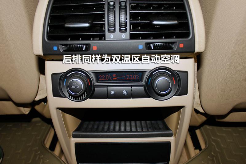 宝马735空调系统电路图