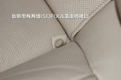 Panamera2014款儿童座椅缩略图