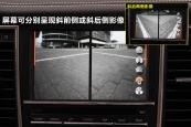Panamera2014款中控区缩略图