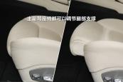 Panamera2014款前排座椅缩略图