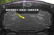 Panamera2014款隔音棉缩略图