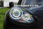 Panamera2014款车灯缩略图