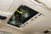 Panamera2014款天窗缩略图