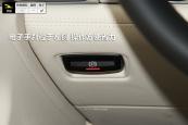 Panamera2014款手刹缩略图