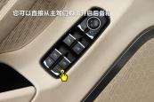 Panamera2014款开/关方式缩略图