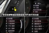 Panamera2014款方向盘缩略图
