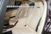 Panamera2014款后排座椅缩略图