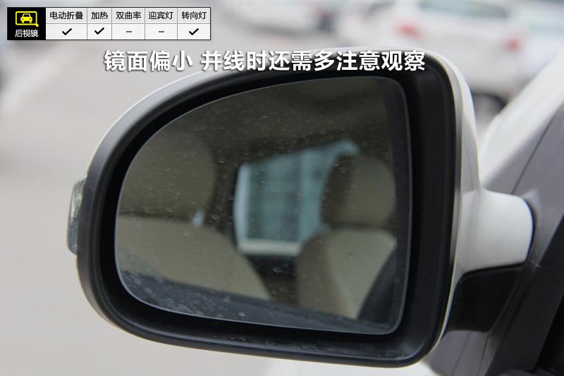 北汽后视镜支架图片
