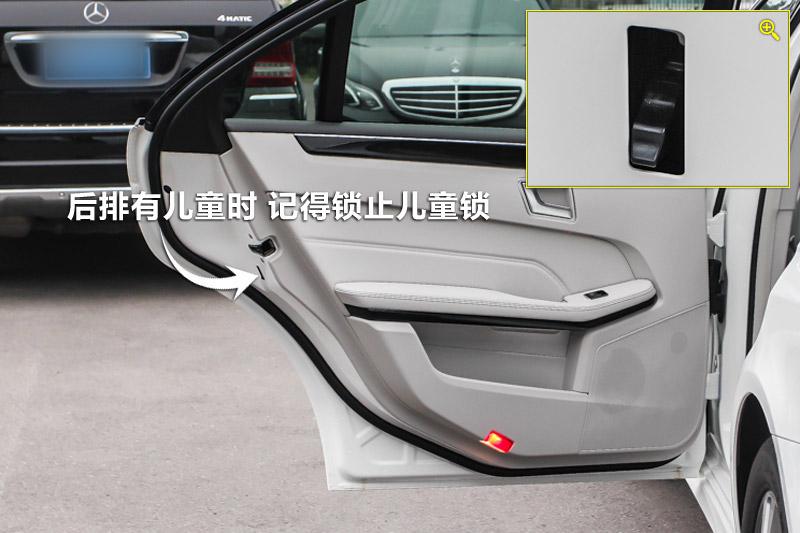 【图】2014款奔驰e级 e260l