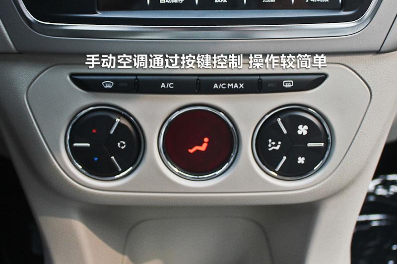 选车中心 雪铁龙 全新爱丽舍 全新爱丽舍 自动豪华版 全车详解   空调