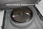 奥迪Q52013款备胎缩略图