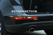 奥迪Q52013款车灯缩略图