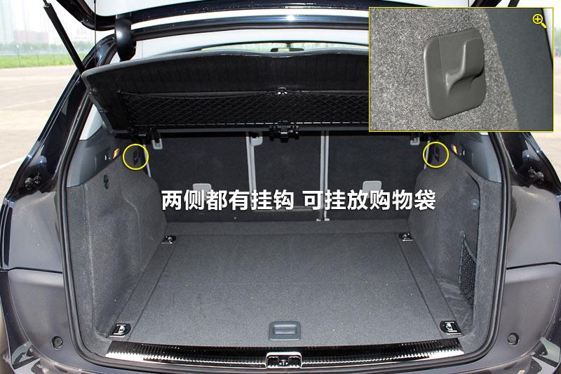 奥迪Q5 40TFSI 技术型