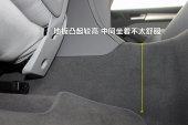 奥迪Q52013款地板凸起缩略图
