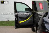 奥迪Q52013款车门缩略图
