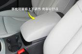 奥迪Q52013款前排座椅缩略图