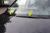 奥迪Q52013款雨刮器缩略图