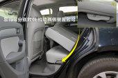 奥迪Q52013款后排座椅缩略图