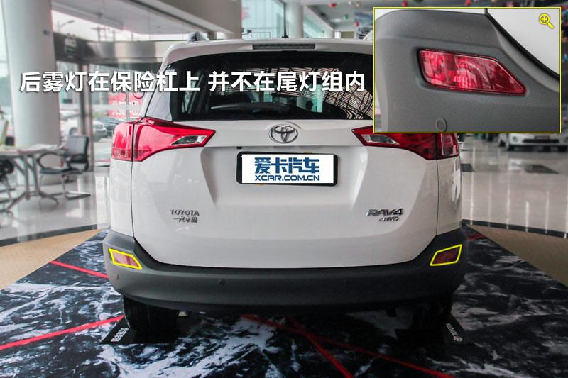 丰田rav4 2.5l 自动豪华版 车灯