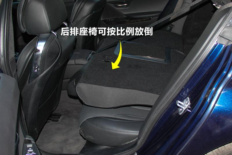 2013款宝马6系四门 640i xDrive后排座椅 宝马6系四门全车详解高清图片