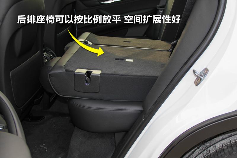 2014款宝马X5 xDrive35i 豪华型后排座椅 宝马X5全车详解高清图片