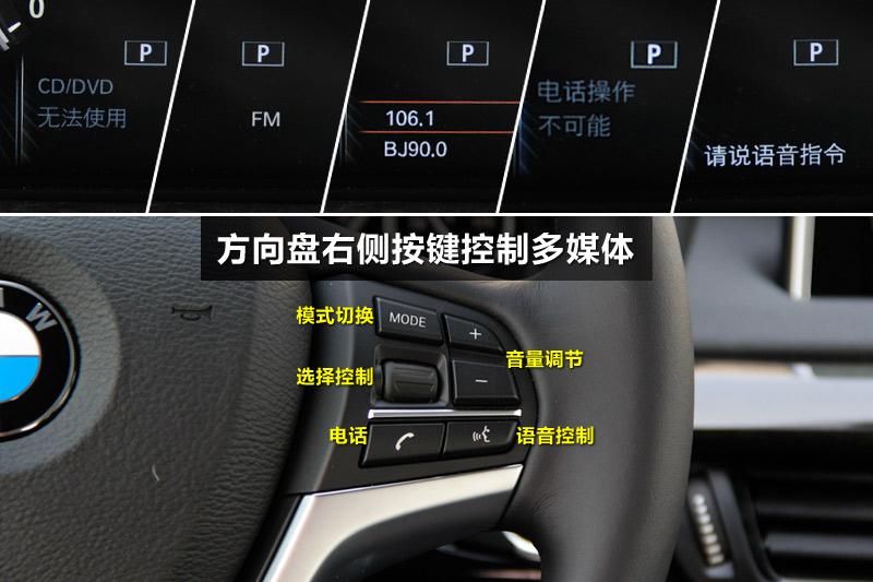 宝马x5 2014款-方向盘