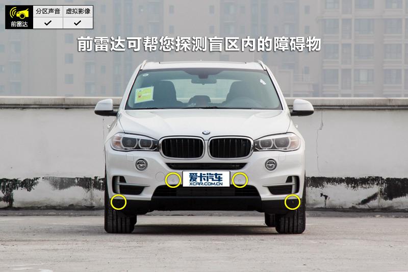 【图】2014款宝马x5 xdrive35i