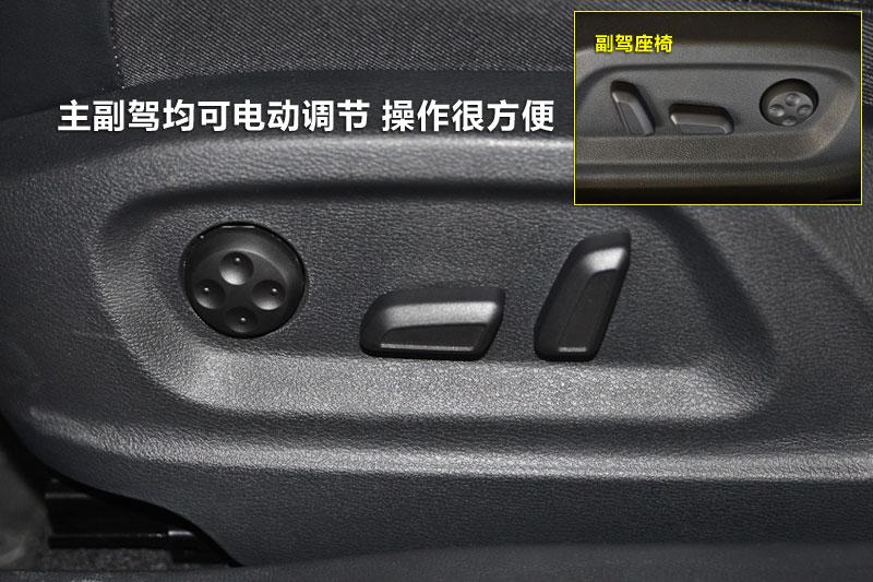 主副驾座椅均为电动调节方式并且配备腰部支撑调节,很容易就能找到