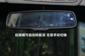 帕杰罗(进口)2014款车身缩略图