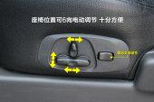 帕杰罗(进口)2014款前排座椅缩略图
