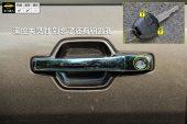 帕杰罗(进口)2014款车门缩略图