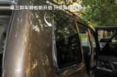 帕杰罗(进口)2014款车窗玻璃缩略图