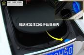 捷豹F-TYPE2015款玻璃水加注缩略图