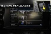 捷豹F-TYPE2015款中控区缩略图