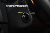 捷豹F-TYPE2015款方向盘缩略图
