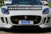 捷豹F-TYPE2015款车身缩略图