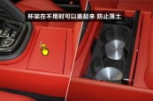 捷豹F-TYPE2015款前排储物空间缩略图