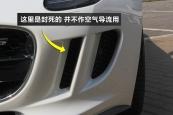 捷豹F-TYPE2015款其他缩略图