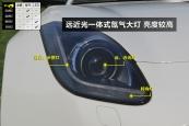 捷豹F-TYPE2015款车灯缩略图