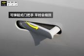捷豹F-TYPE2015款车门缩略图