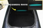 捷豹F-TYPE2015款设施缩略图