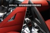 捷豹F-TYPE2015款前排座椅缩略图