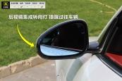 捷豹F-TYPE2015款后视镜缩略图