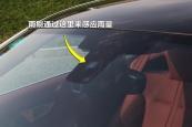 捷豹F-TYPE2015款雨刮器缩略图