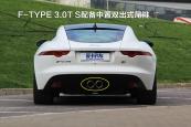 捷豹F-TYPE2015款排气缩略图