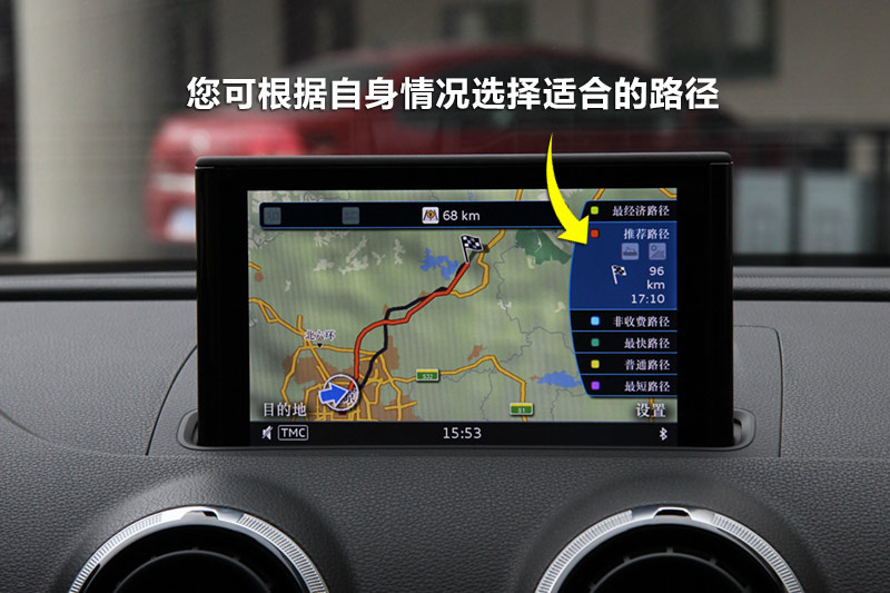汽车中控导航接线图