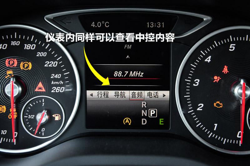 汽车中控锁主机接线图解
