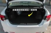 锐志2013款车身缩略图