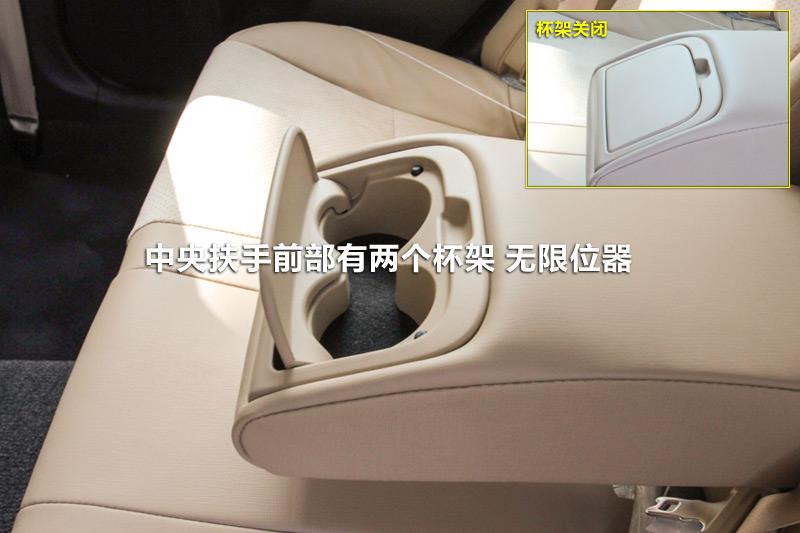 锐志 2.5V 尚锐导航版