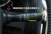锐志2013款方向盘缩略图